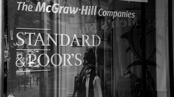Компания Standard & Poor's