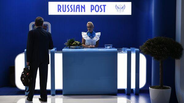Стенд Почты России на Санкт-Петербургском международном экономическом форуме 2017