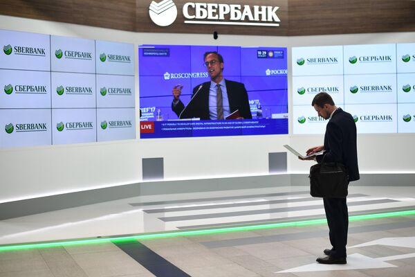 Стенд Сбербанка на выставке на Петербургском международном экономическом форуме 2017