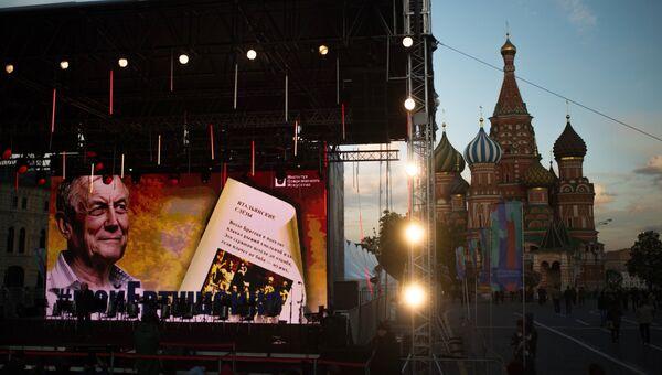 Книжный фестиваль Красная площадь. День первый