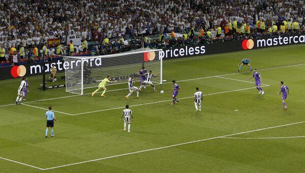 Матч Реал - Ювентус в финале Лиги чемпионов, 3 июня 2017