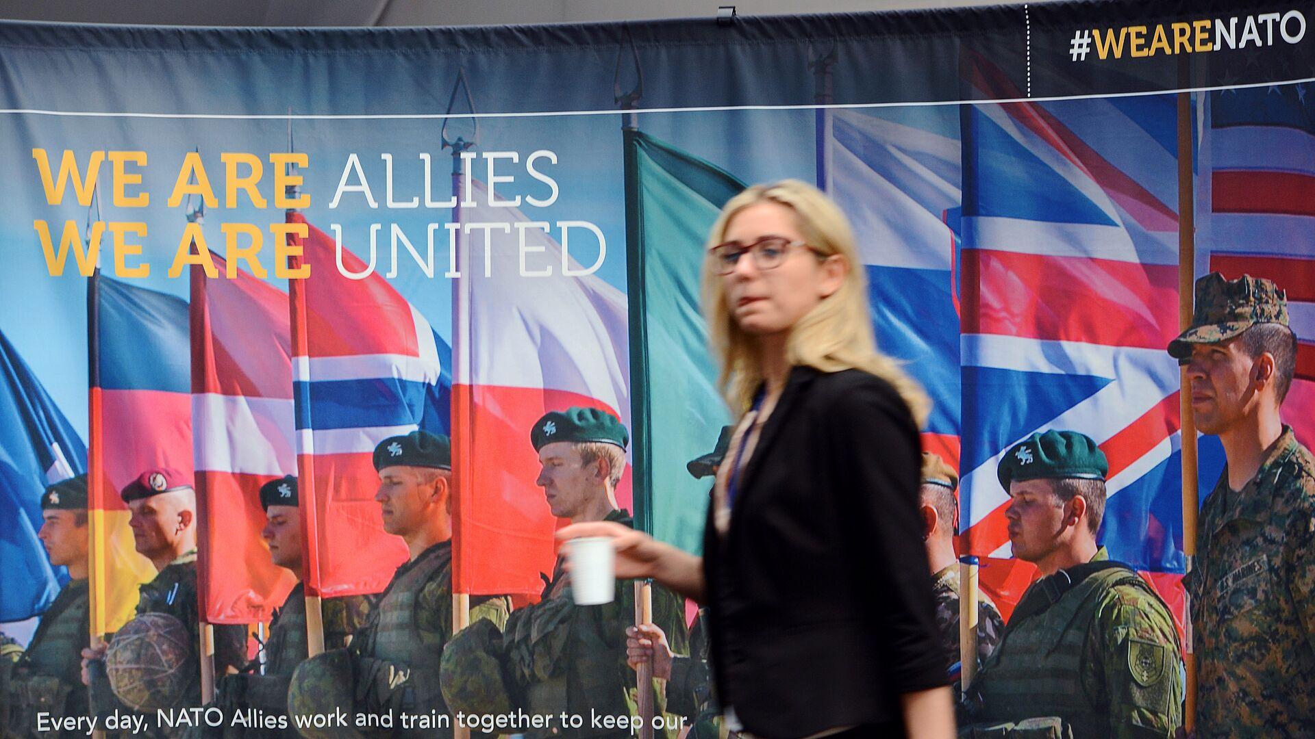 Саммит НАТО  - РИА Новости, 1920, 07.05.2021