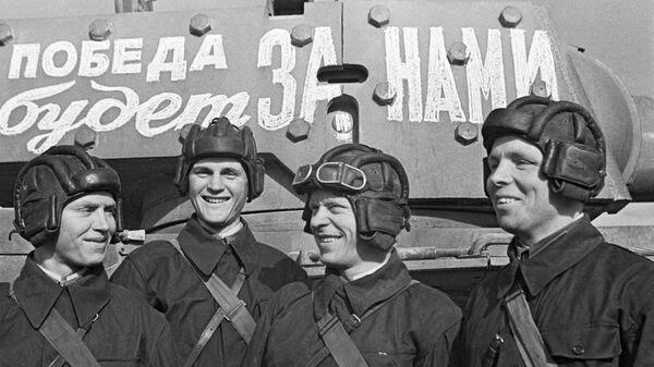 Танковый полк при Военной Академии механизации и моторизации им. Сталина