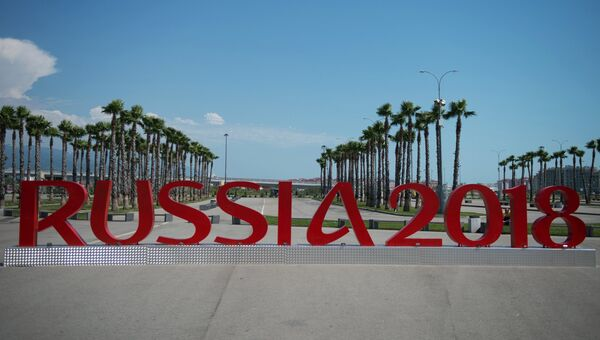 Инсталляции Russia 2018 у железнодорожного вокзала Имеретинский курорт в Олимпийским парке в Сочи. Архивное фото