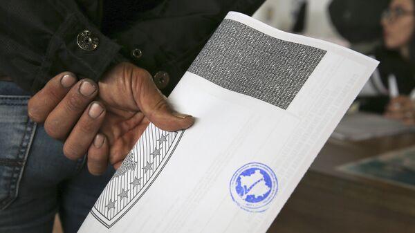 Выборы в Косово