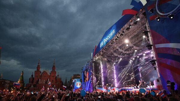 Праздничный концерт, посвященный Дню России, на Красной площади