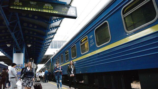 Пассажиры на перроне Центрального железнодорожного вокзала в Киеве