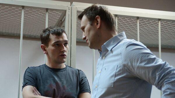 Олег и Алексей Навальные. Архивное фото