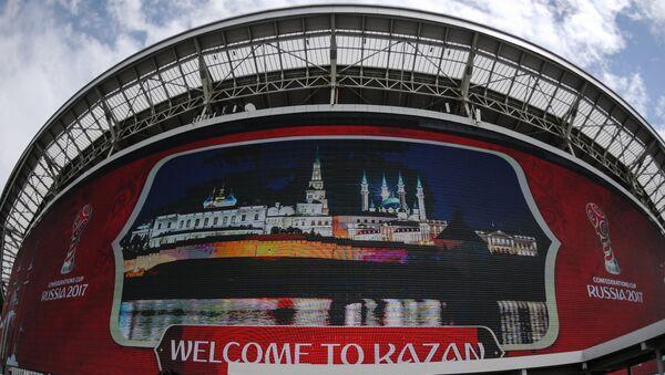 Стадион Казань Арена, на котором пройдут матчи Кубка конфедераций 2017
