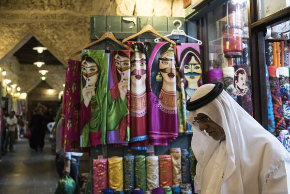 Рынок Сук Вакиф в Дохе