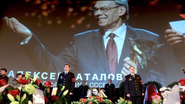Церемония прощания с актером Алексеем Баталовым