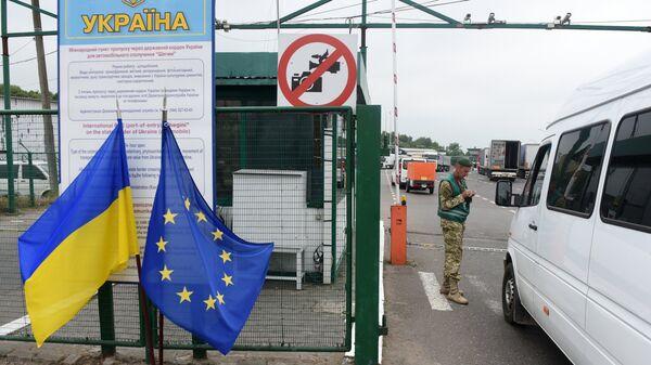 Контрольно-пропускной пункт на границе Украины с Польшей