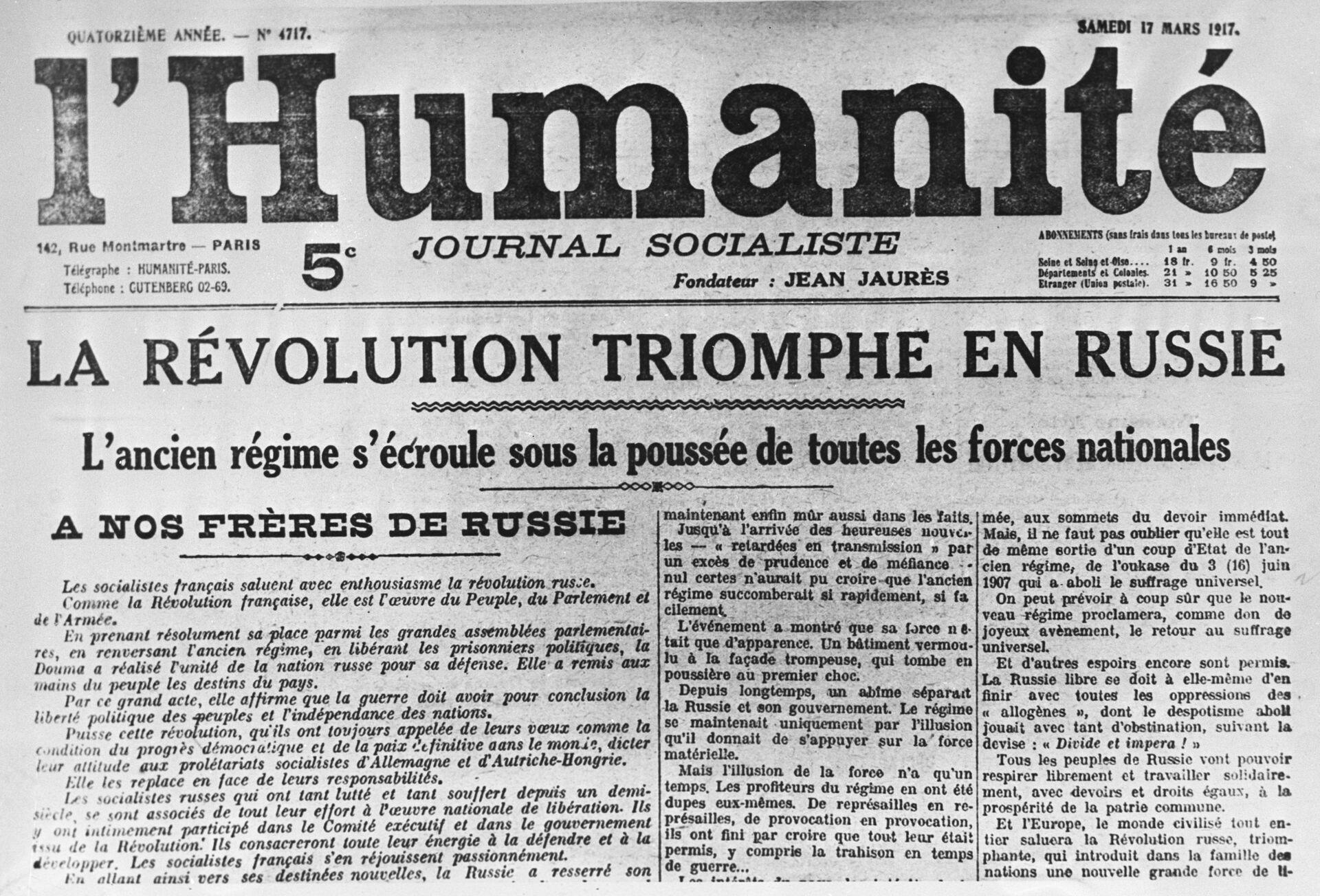 Французская газета Юманите от 17 марта 1917 года. Заголовок: Революция побеждает в России - РИА Новости, 1920, 28.07.2021