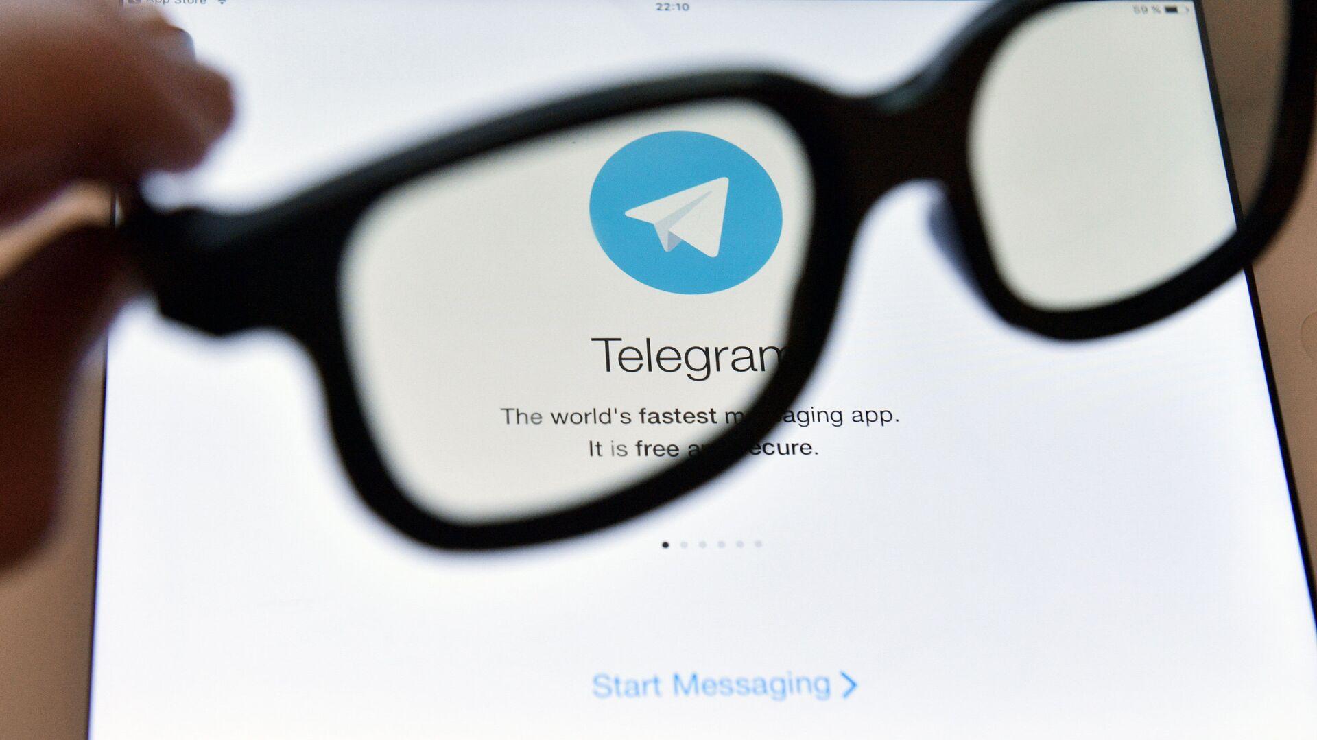 Логотип мессенджера Telegram - РИА Новости, 1920, 14.10.2021