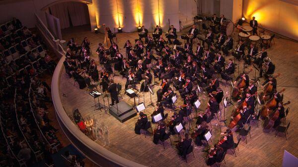 Академический симфонический оркестр Московской филармонии