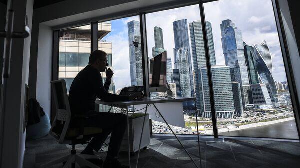 Современный офис в Москве