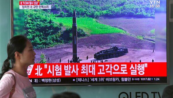 Трансляция новостей о запуске баллистической ракеты КНДР в Сеуле. Архивное фото
