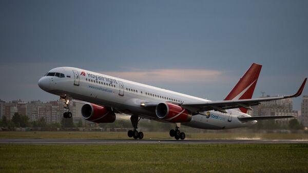 Самолет авиакомпании Royal Flight