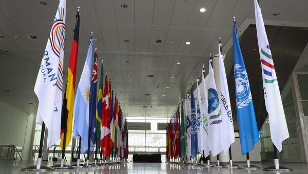 Флаги государств-участников саммита G20. Архивное фото