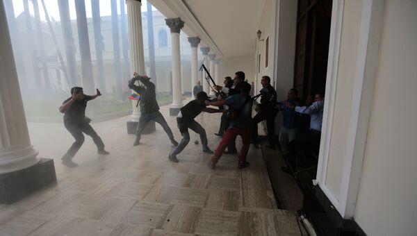 Нападение на венесуэльскую Национальную ассамблею