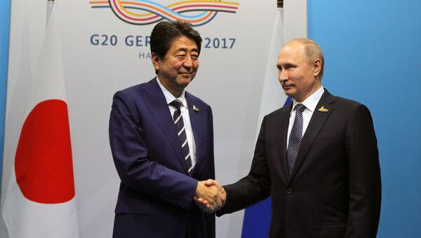 Владимир Путин и премьер-министр Японии Синдзо Абэ во время встречи на полях саммита лидеров Группы двадцати G20 в Гамбурге. 7 июля 2017