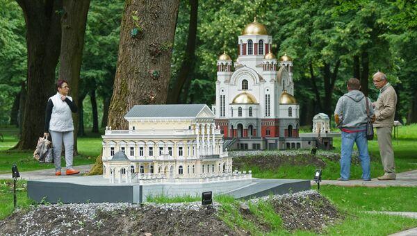 Посетители в Южном парке Калининграда, где проходит показ Архитектурных памятников великой России в миниатюре