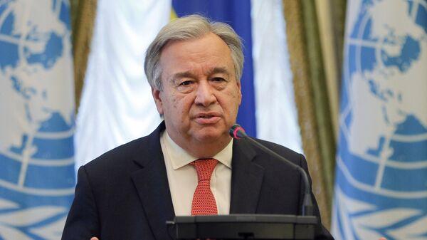 Генеральный секретарь ООН Антонио Гутерреш. Архивное фото