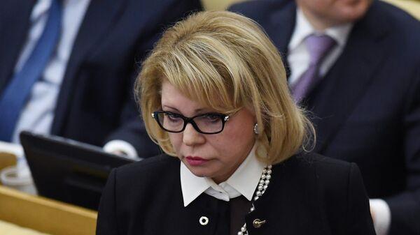 Депутат Государственной Думы Елена Панина
