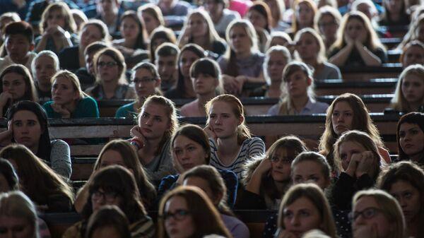 Студенты Московского Государственного педагогического университета во время занятий