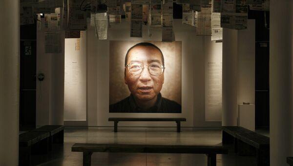 Портрет китайского правозащитника-диссидента и лауреата Нобелевской премии мира Лю Сяобо. Архивное фото