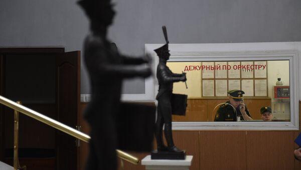 Музей Центрального военного оркестра РФ. Архивное фото