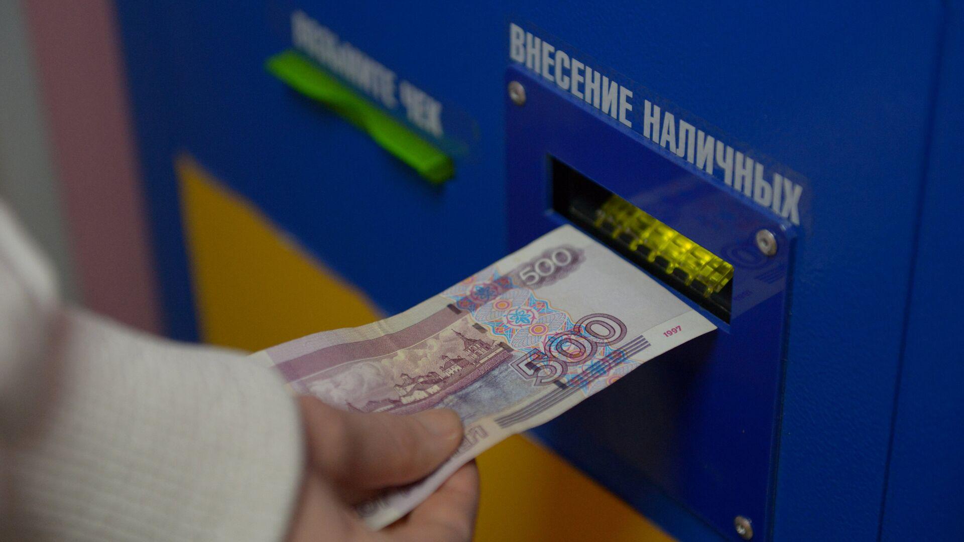 ФНС: россияне будут отчитываться за переводы с иностранных кошельков при превышении суммы в 600 тысяч рублей