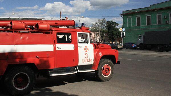 Пожарная машина в Харькове. Архивное фото