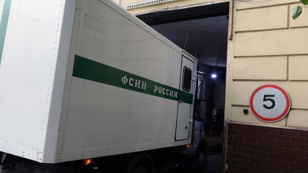 Фургон ФСИН у СИЗО № 1 УФСИН России по Москве