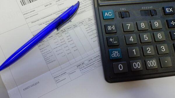 Платежный документ оплаты услуг ЖКХ