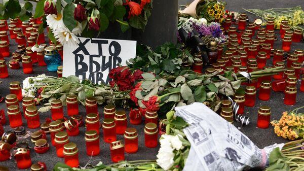 Цветы и свечи во время акции памяти Павла Шеремета в Киеве