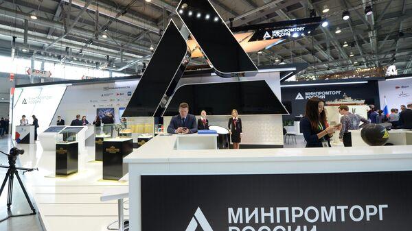 Стенд Минпромторга России. Архивное фото