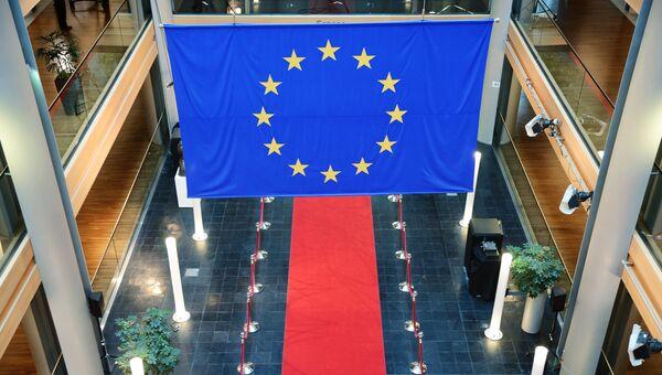 В здании Европейского парламента