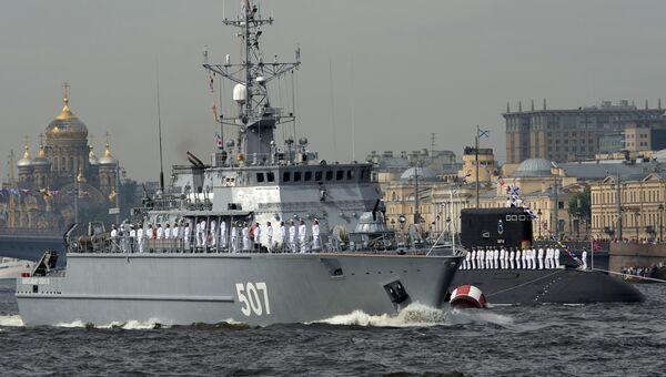 Тральщик  Александр Обухов - корабль противоминной обороны проекта 12700. Архивное фото