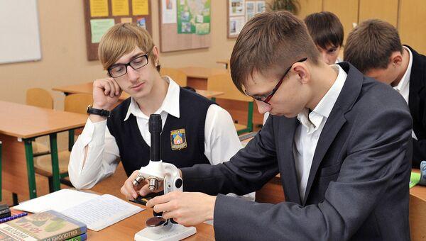 Школьники на уроке биологии. Архивное фото