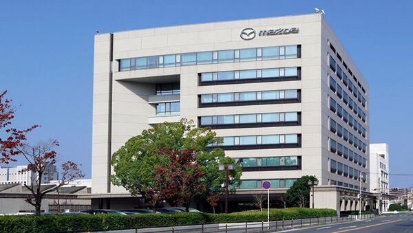 Штаб-квартира Mazda. Архивное фото