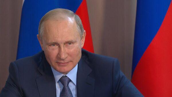 Путин ответил на просьбу баллотироваться на пост президента РФ в 2018 году