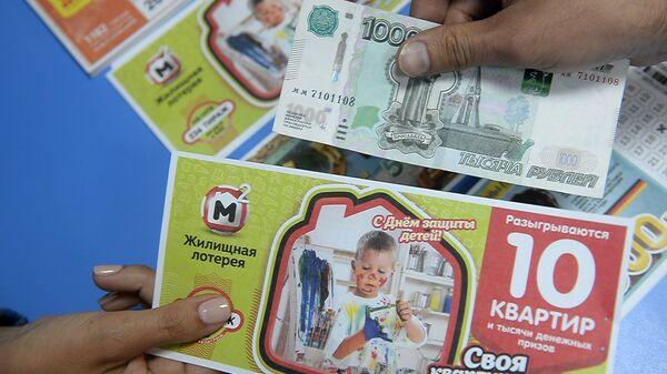 Продажа лотерейных билетов