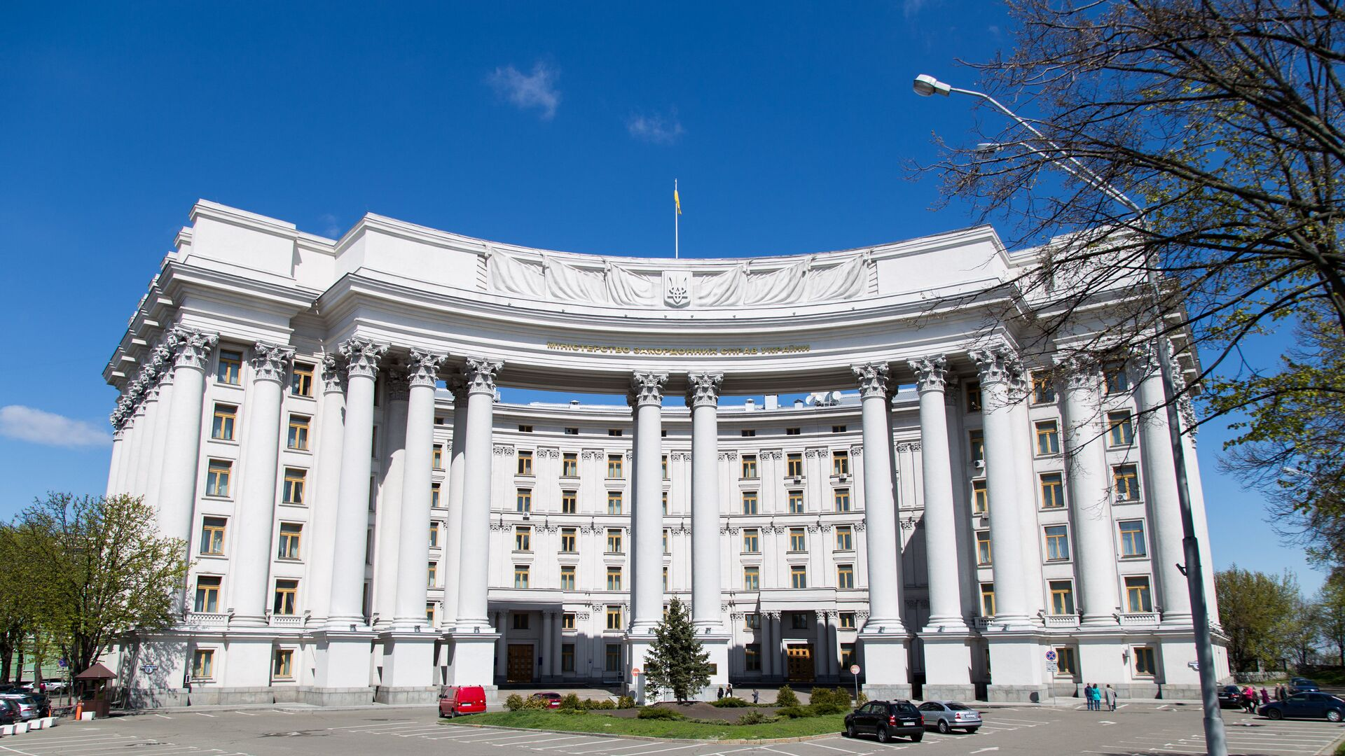 Здание Министерства иностранных дел Украины в Киеве - РИА Новости, 1920, 17.04.2021