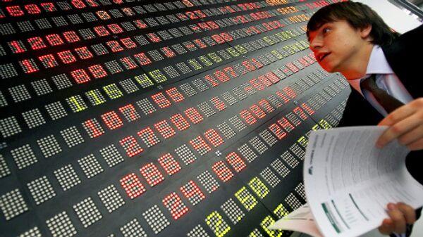 Биржи Азии торгуются в красной зоне на новостях от Sharp и Samsung