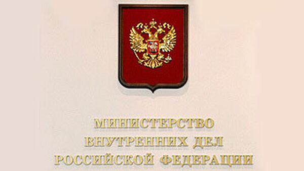 Следственный комитет при МВД России объявил в международный розыск главу фонда Hermitage Capital Уильяма Браудера