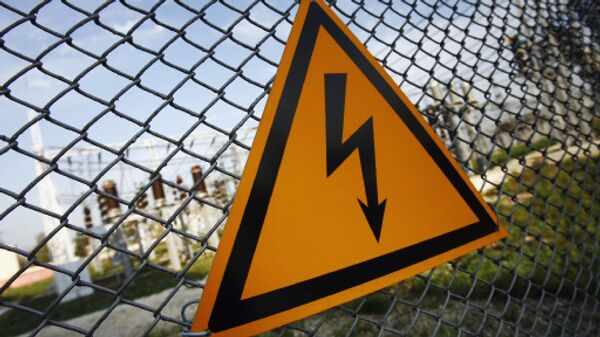 Чагинская электроподстанция в Москве