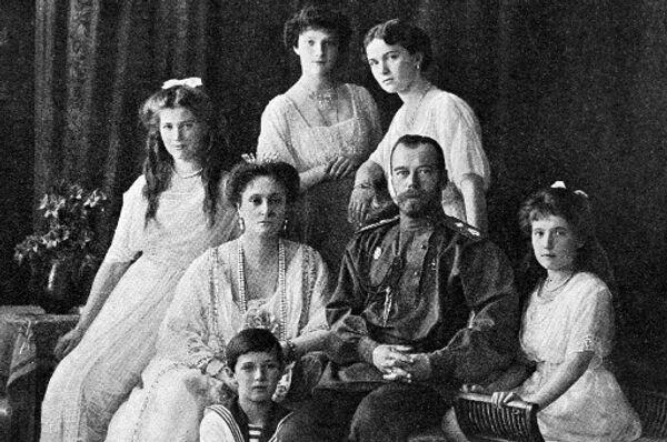 Российский Император Николай II с семьей