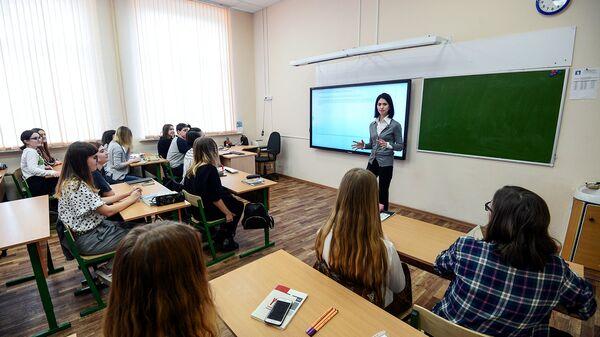 Урок в одной из московских школ. Архивное фото