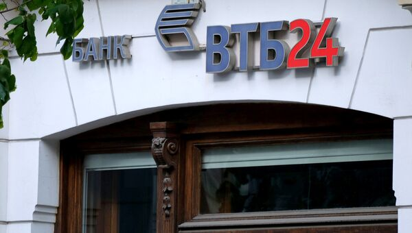 Вывеска банка ВТБ24. Архивное фото